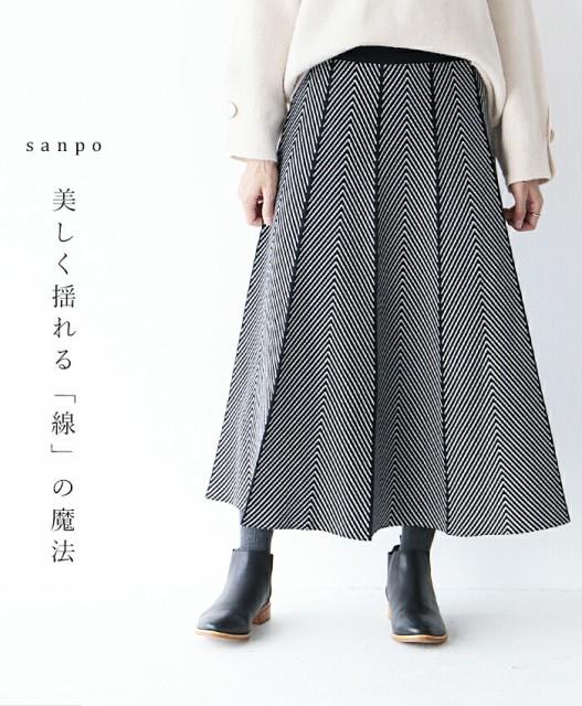 送料無料 美しく 揺れる 「線」の 魔法 スカート ...