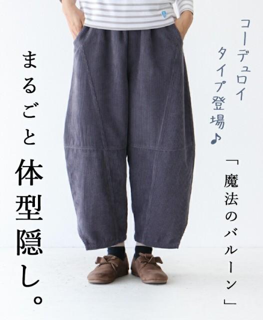 秋新作 パンツ ワイドパンツ コーデュロイ グレー...