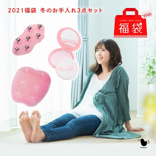 【ご好評により販売期間延長】サンパック公式★福...
