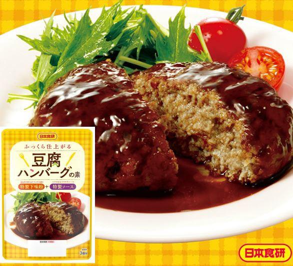豆腐ハンバーグの素 日本食研 豆腐ハンバーグの素...