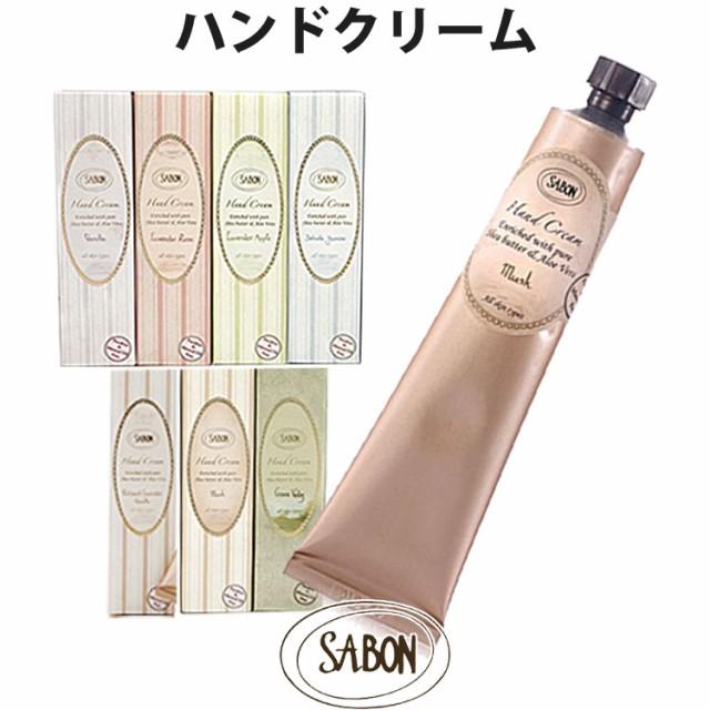 [送料無料] SABON サボン オーガニック ハンドク...
