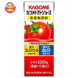 送料無料  カゴメ  トマトジュース 食塩無添加 (...