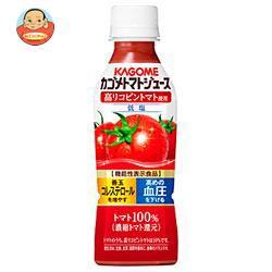 送料無料 【2ケースセット】カゴメトマトジュース...