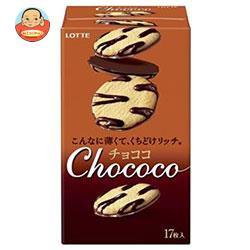 【送料無料】ロッテ チョココ 17枚×5箱入
