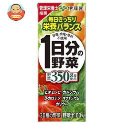 【送料無料】伊藤園 1日分の野菜 200ml紙パック×...