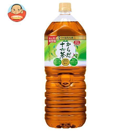 送料無料 【2ケースセット】アサヒ飲料 からだ十...