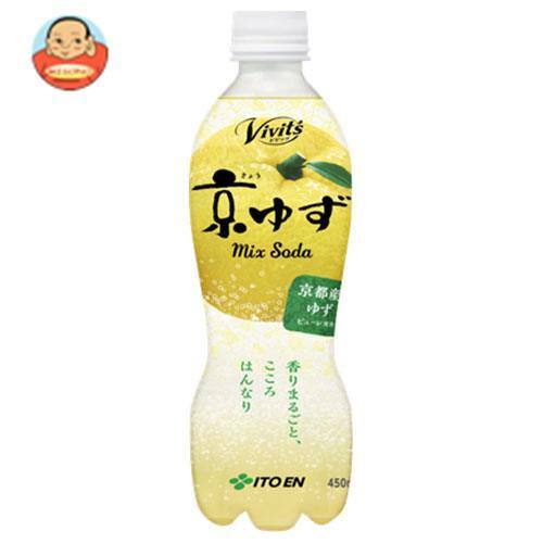 送料無料 伊藤園 ビビッツ京ゆずミックスソーダー...