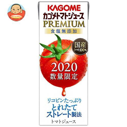送料無料 カゴメ トマトジュース プレミアム 食塩...