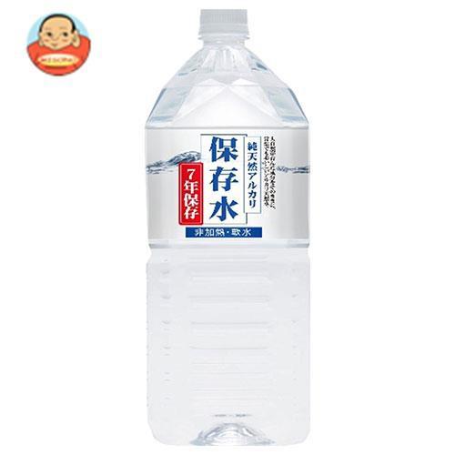 【送料無料・メーカー/問屋直送品・代引不可】ケ...
