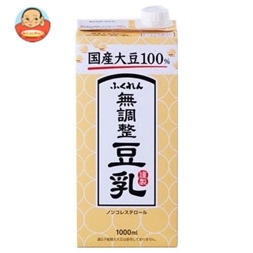 送料無料 ふくれん 国産大豆100% 成分無調整豆乳 ...