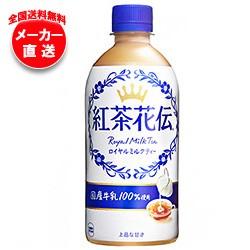 【全国送料無料・メーカー直送品・代引不可】コカ...