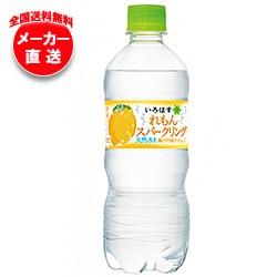 【全国送料無料・メーカー直送品・代引不可】 コ...