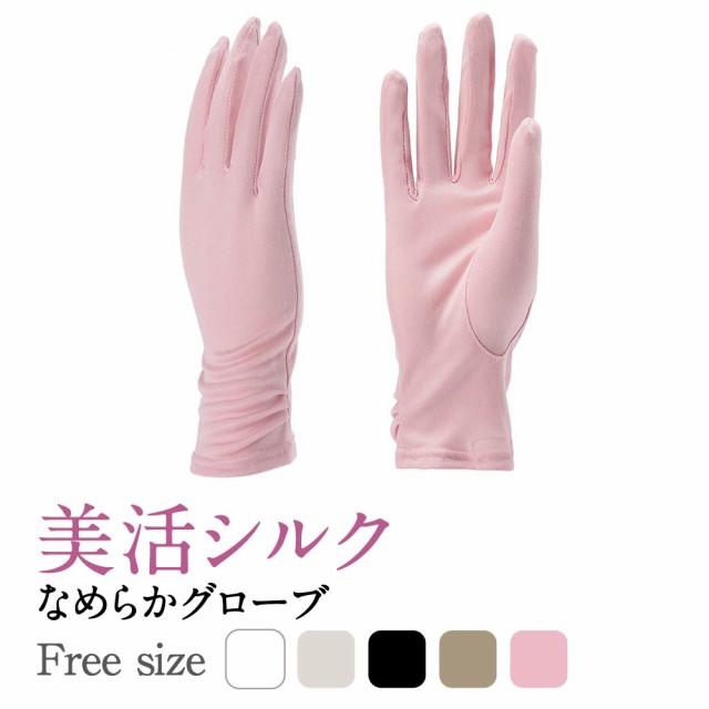 シルク手袋 レディース手袋 紫外線防止 UVカット ...