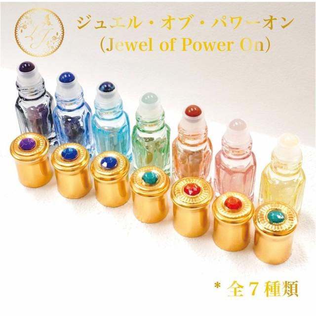 【天然石ミニガラスロールオンボトル】3ml 宝石 ...