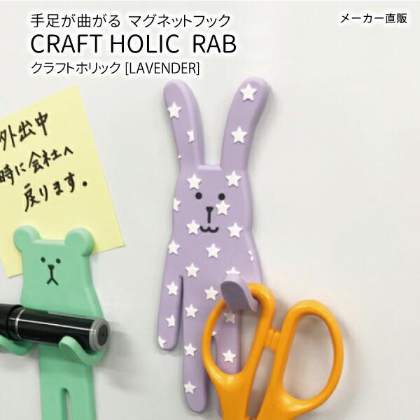 【SALE30%OFF】ネコポス 送料無料 クラフトホリッ...
