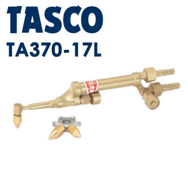 TASCO (タスコ):L型ショートサイズ溶接器(アセチ...