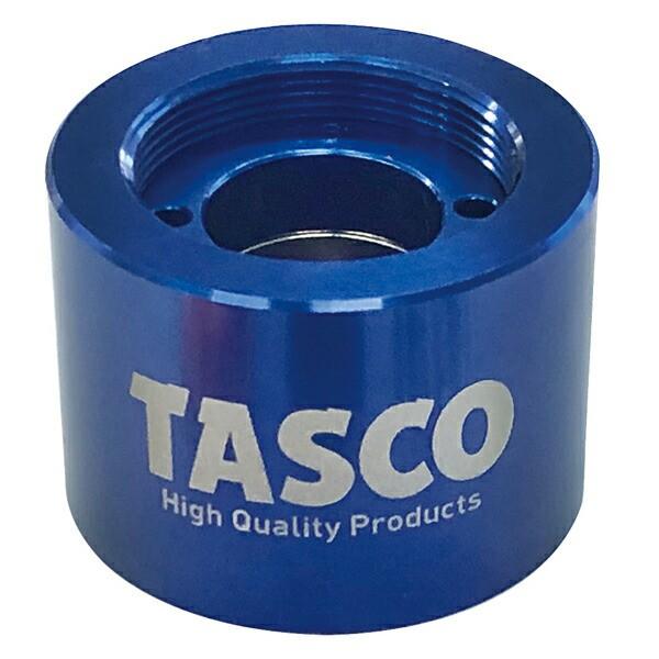 イチネンTASCO(タスコ):電磁弁オープナー TA129ZC...