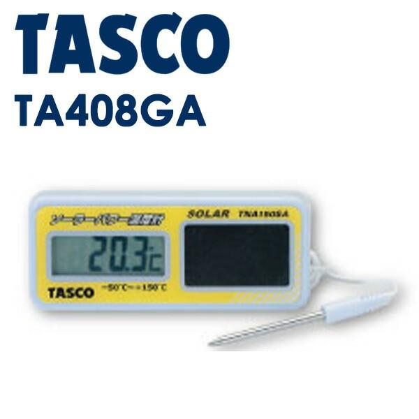 TASCO (タスコ):ソーラー温度計 TA408GA