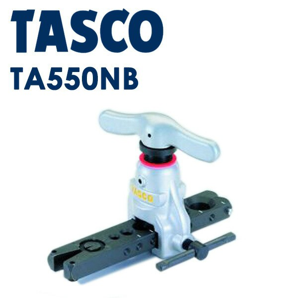 TASCO(タスコ):フレアツール TA550NB
