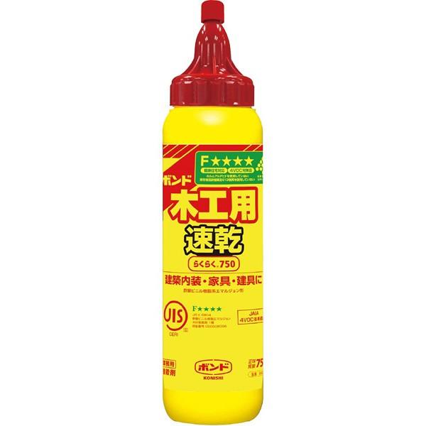 コニシ:ボンド 木工用 速乾らくらく750 750g #403...