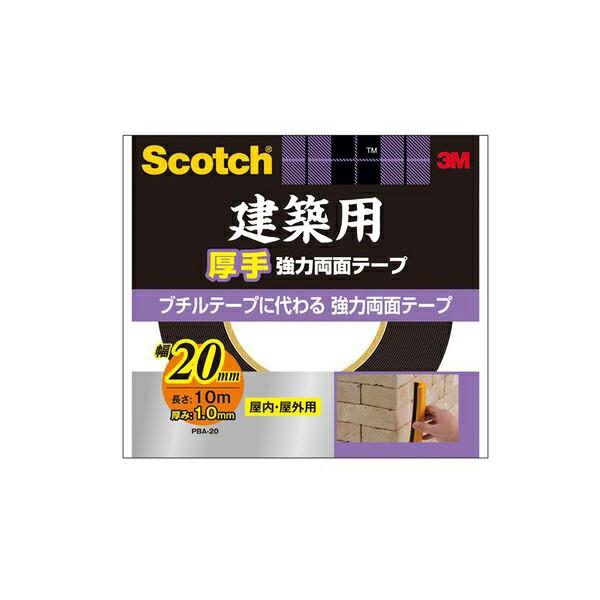 スリーエムジャパン:スコッチ 建築用厚手強力両面...