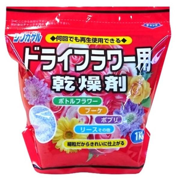 豊田化工:ドライフラワー用乾燥剤シリカゲル 1kg