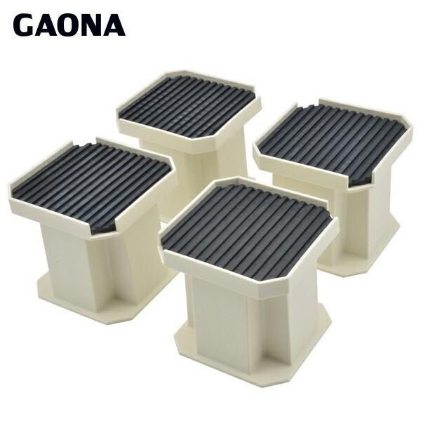 カクダイ(GAONA):これカモ 洗濯機用 かさ上げ台 G...