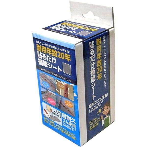 セノハウス用材:水漏れ防止 貼るだけ補修シート F...