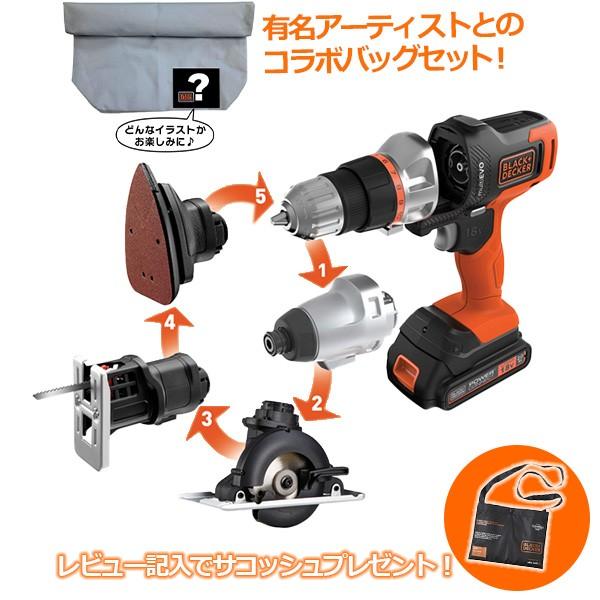 BLACK+DECKER(ブラックアンドデッカー):18V EVOマ...
