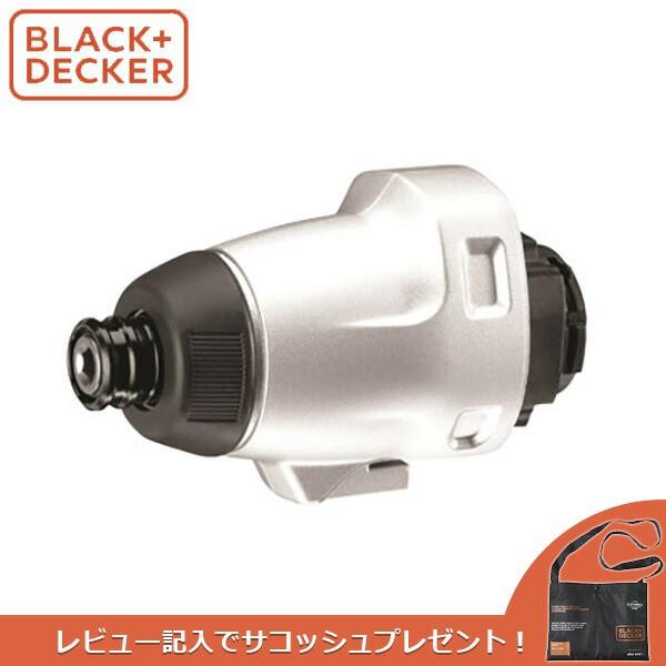 BLACK+DECKER(ブラックアンドデッカー):EVOインパ...