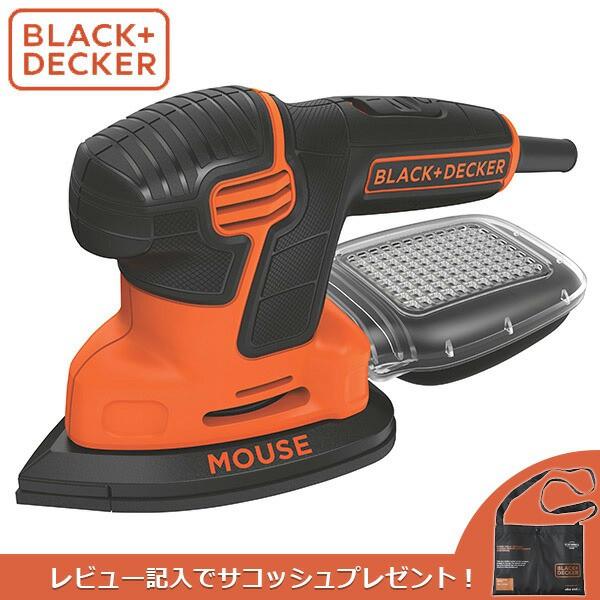 BLACK+DECKER(ブラックアンドデッカー):高集塵マ...