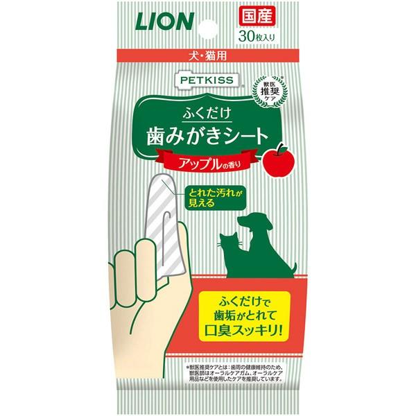 ライオン商事:ペットキッス 歯みがきシート アッ...