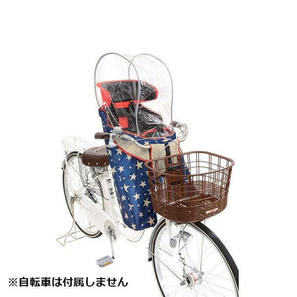 OGK(オージーケー):自転車フロントチャイルドシー...