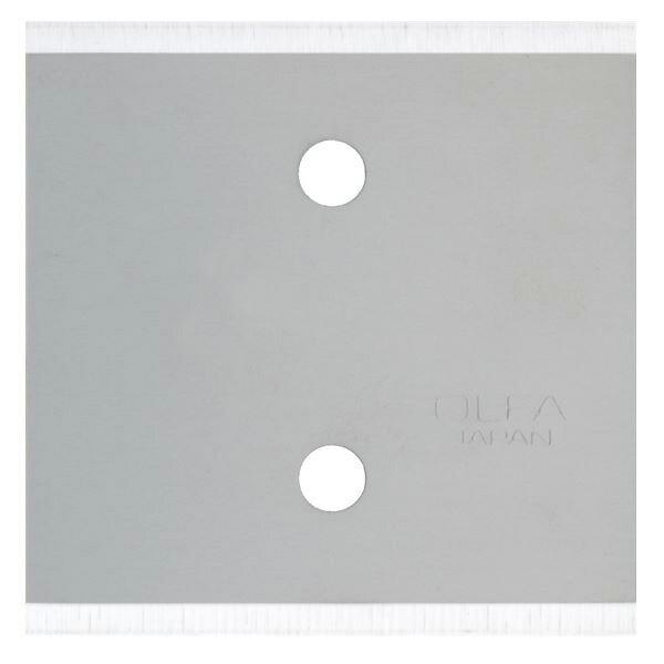 オルファ:別たち替刃 XB56