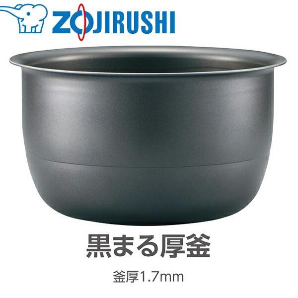 象印マホービン:炊飯ジャー内釜 5.5合 B411-6B 替...