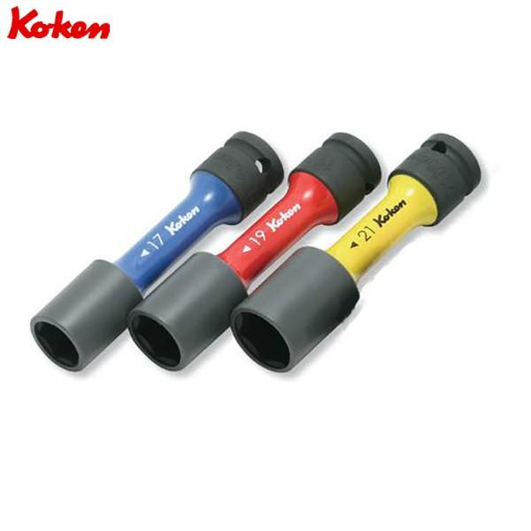 Ko-ken(コーケン):インパクトホイールナット用ソ...