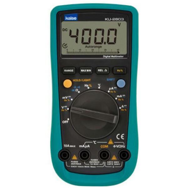 カイセ:デジタルサーキットテスター KU-2603