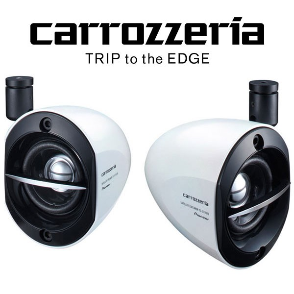 carrozzeria(カロッツェリア):サテライトスピーカ...