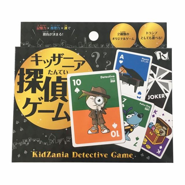 キッザニア探偵ゲーム