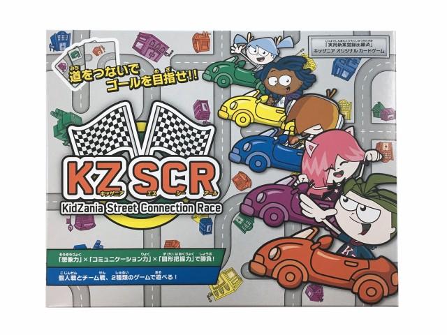キッザニアオリジナルカードゲーム KZ SCR
