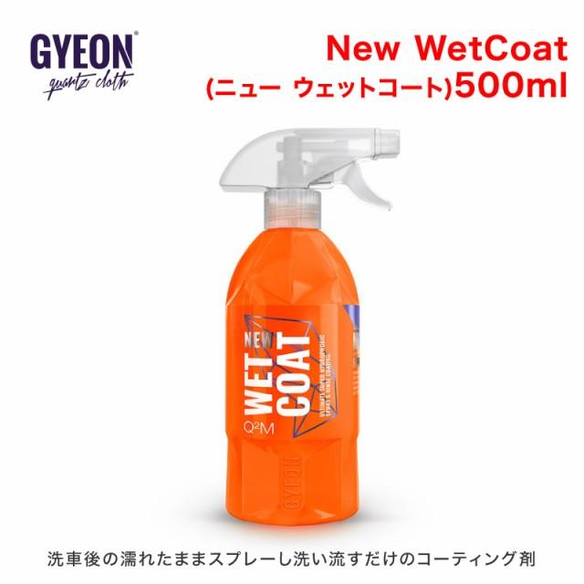 GYEON(ジーオン) New WetCoat(ニュー ウェットコ...