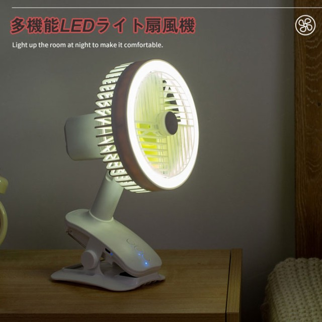 LEDライト LED シーリングファン ファン付き 小型...