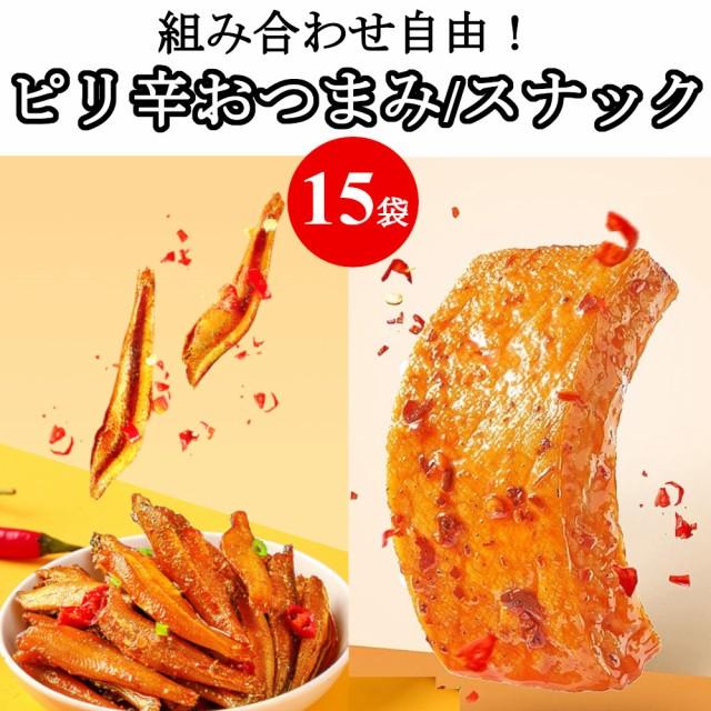 1000円ポッキリ 送料無料 選べる おつまみセット ...