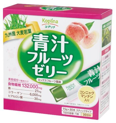 青汁フルーツゼリー 15g×30本 1個30日分【ゼリー...