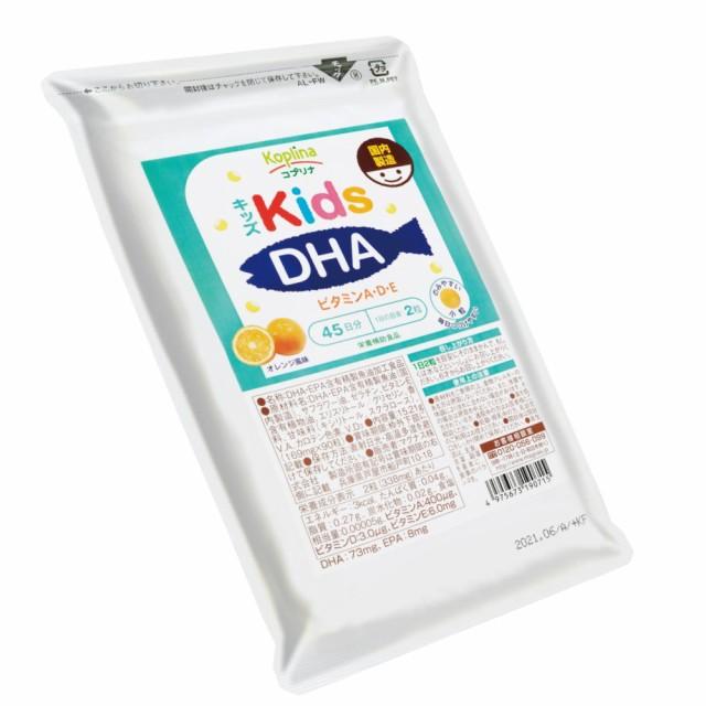 キッズDHA ビタミンA・D・E配合 [袋タイプ] 90粒 ...