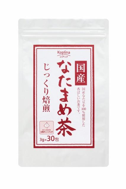 1000円ぽっきり SALE! 9%OFF 国産なたまめ茶 3g x...
