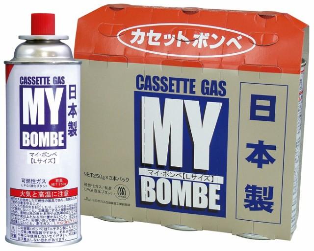 ニチネン マイボンベL 3本組(1セット) ガス...