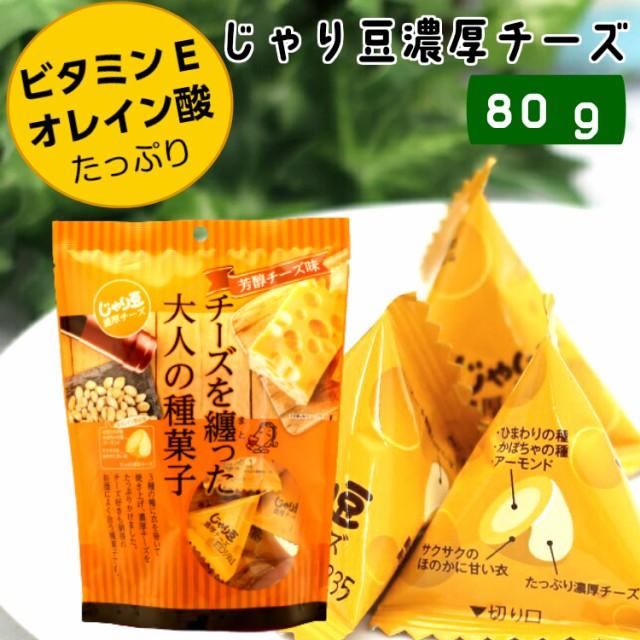 スタンドパック じゃり豆 濃厚チーズ (80g) ひま...