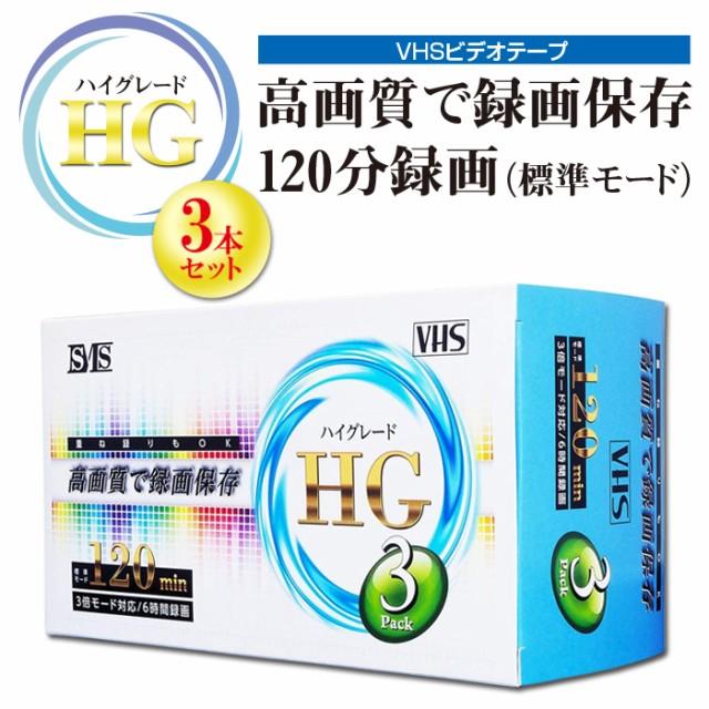 【最大P26倍】 vhsビデオテープ vhs ビデオテープ...