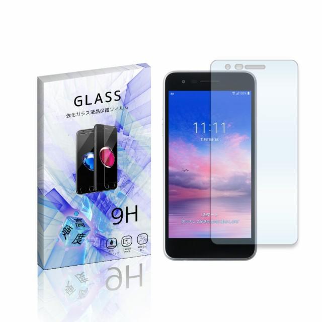 LG it LGV36 強化ガラスフィルム 液晶 保護フィル...